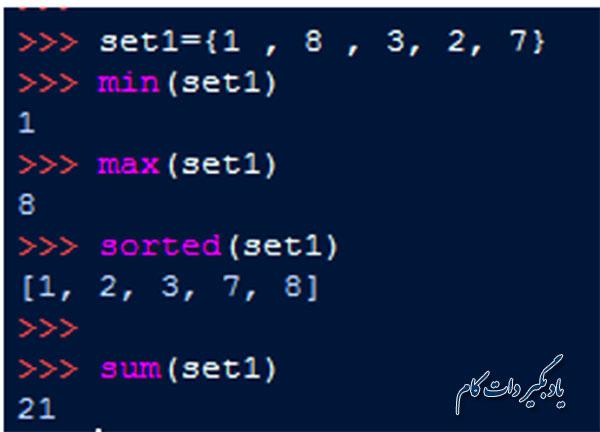 توابع درون ساخته در مجموعه داده