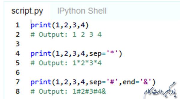 کاراکتر پایانی در سومین تابع print
