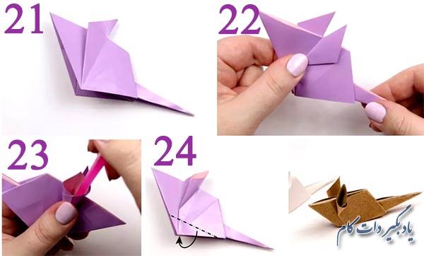 کاغذتای موش کاغذی با تصویر