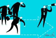 شش مهارت مهم مديريتي براي رهبري موفق