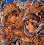 ازدواج فریبرز و فرنگیس در شاهنامه