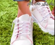 9 روش بستن بند کفش
