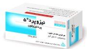 راهنمای داروی نیزوپرد پردنیزولون