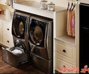 ماشین لباسشویی هوشمند که با موبایل کار می کند